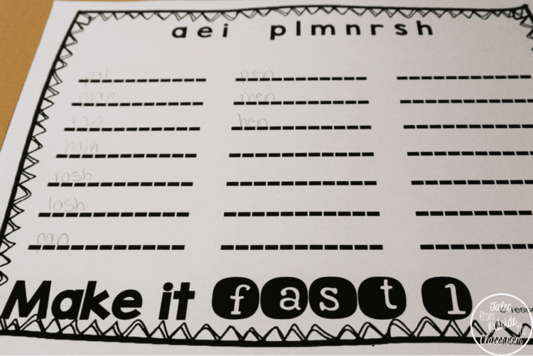 Make it Fast independent word work center